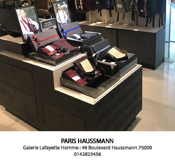 Boutique Galeries Lafayette